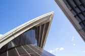 Sydney Opera House Detail - 3 — Stock Photo