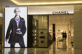 BANGKOK, THAILAND - OCT 11th: Chanel store in Siam Paragon Mall — Stock Photo