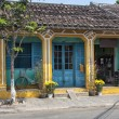 House Hoi An — Stock Photo