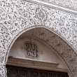 Intricate plaster work — Stock Photo