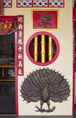 Chinese temple detail — Stock Photo