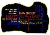šťastný nový rok — Stock fotografie
