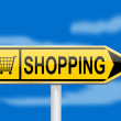 Stock Photo: Yellow directional arrow with word shopping