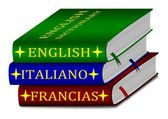 Dictionaries - English, Italian, French — Stock Photo