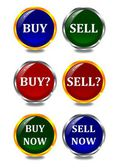 Color buttons with inscriptions, bay, sell, now — Stock Photo