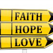 Three arrows with the words faith, hope, love — Stock Photo