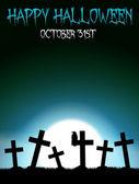 Halloween graveyard with crosses — Stock Vector