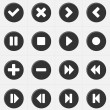 Video buttons — Stock Vector