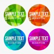 Abstract labels — Stock Vector #27450999