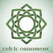 Celtic ornament with gradients — Stock Vector