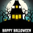 Scary house on hill with moon — Stock Vector