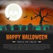 Halloween Card with gravestones — Stock Vector