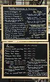 Segno di menu — Foto Stock