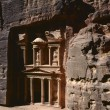 Stock Photo: Ancient city of Petra,Jordan