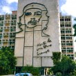 Ministry of the Interior building with Che guevara's portrait — Stock Photo