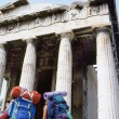 Stock Photo: Backpackers at Acropolis, Athens
