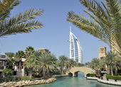 View of the Burj al Arab — Stock Photo
