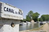 Canal du Midi — Stock Photo