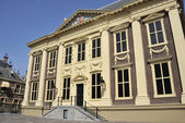 Museum Mauritshuis — Stock Photo