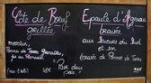 Outside menu sign — Stock Photo