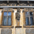Stock Photo: Old house exterior decoration