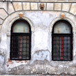 Stock Photo: Old building windows