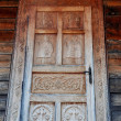 Valeni Monastery - Wooden decorated door — Foto de Stock