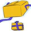 Stock Vector: Gift Box Open and Unopened