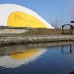 """ Niemeyer Center "" in AVILES . — Stock Photo"