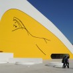 """ Niemeyer Center "" in AVILeS . — Stock Photo #38050681"