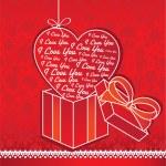 Valentine Gift — Stock Vector #18114369