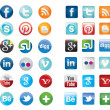 Social network icons — Stockvectorbeeld