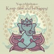 Wektor stockowy : Cute hinduism card with ganesha