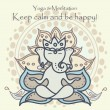 Cute hinduism card with ganesha — 图库矢量图片 #38893817