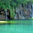 Royalty-Free Stock Photo: Beautiful waterfall in Plitvice, Croatia