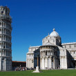 Tourists visiting Pisa, Italy — Stock Photo