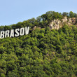 The name of the Brasov city in Romania in volumetric letters — Stock Photo