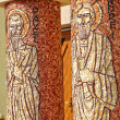 Byzantine mosaic of Paul and Andrew apostles — Stock Photo