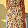 Byzantine mosaic of Matthew apostle — Stock Photo