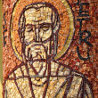 Byzantine mosaic of Peter apostle on a column — Stock Photo
