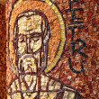 Byzantine mosaic of Peter apostle on a column — Stock Photo #30144571