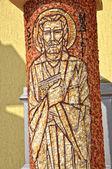 Mosaico bizantino do apóstolo mateus — Fotografia Stock