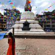 Stupa in Kathmandu, Nepal — Stock Photo