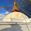 Stock Photo: Biggest stupin World. Boudhanath (Boudha), Nepal