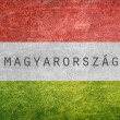 Flag of Hungary with name of country in Hungarian — Stock Photo #35953291