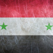 Stock Photo: Flag of Syria. Grunge postcard