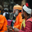 Shaiva sadhu men seeking alms — Stock Photo