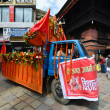 Nepalese people celebrating Dasain festival in Kathmandu, Ne — ストック写真 #37430007