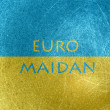 Stock Photo: Euromaid- Euro square motif with flag of Ukraine