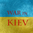 Stock Photo: War in Kiev
